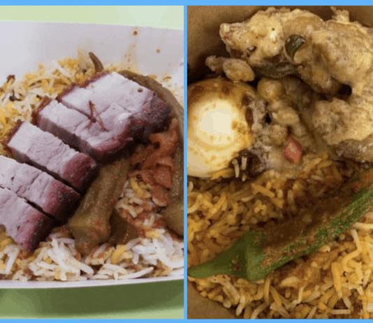 Chindian Food Crispy Pork Belly Biryani Singapore