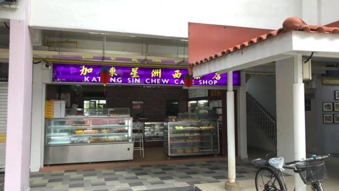 Katong Sin Chew Bakery